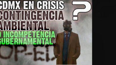 Photo of OP-ED: SOBRE LA CONTINGENCIA AMBIENTAL EN LA CIUDAD DE MÉXICO