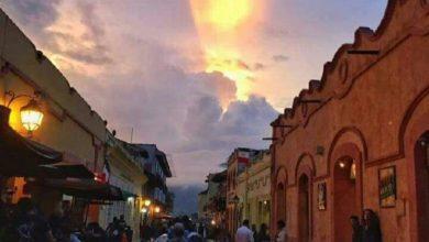 Photo of 7s: Recordando el megaterremoto M8.2 de Chiapas México
